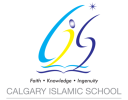 Calgary Islamic School OBK Home Page